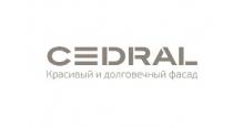 Фиброцементный сайдинг в Иваново Фиброцементный сайдинг Cedral