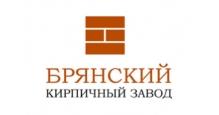Кирпич облицовочный в Иваново Брянский кирпичный завод
